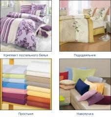 Bedding, bed cloths Producer