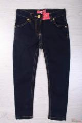 Jeans for the girl of dark blue color