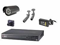 Система видеонаблюдения Shop (комплект) Комплект