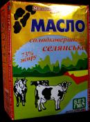 Масло крестьянское сладкосливочное - 73%