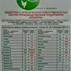 Реально Универсальный ( фермерский) 4-7 % премикс для всех групп свиней