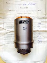 ADP-507a engine