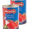 Очищенные кусочки томатов в собственном соку