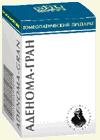 أدوية لعلاج البروستاتا الورم الحميد