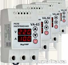 PH 40 tension relay