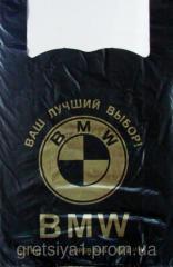M BMW (400*600) 1 = 500 pieces.