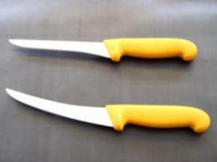 Ножи для обвалки мяса