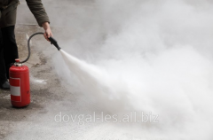 POWDER fire extinguishing ABC-30