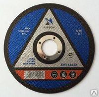 Disk of v_dr_zniya on metal, 115x1,2x22 KARBON