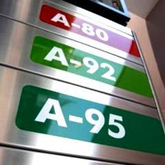 A-95 gasoline sale Ukraine