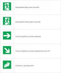 Znaki ewakuacji