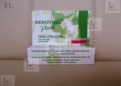 Ультра активный крем стоп акне -Gerovital