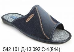 Men's slippers of Belst No. 542