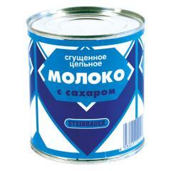 The milk condensed without sugar Ukraine
