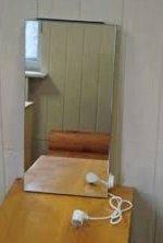 Обогреватели для ванной комнаты ПКИТ З 300