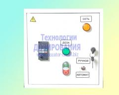 Шкаф управления объемным дозатором
