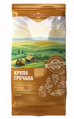 Grechan Bines 800's grain of, 500 g