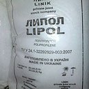Podstawowego polipropilen LIPOL