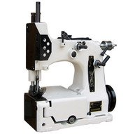 Industrial sewing machine GK35-2C