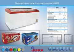 Refrigeration trading equipment: freezing lari,