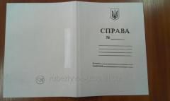 Cardboard folder folder 0.3 mm