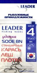 Крючок Leader Крючок Leader SODE BN № 10