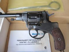Револьвер ГРОМ наган под патрон флобера образца