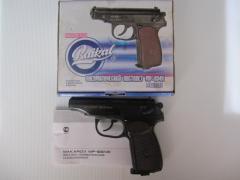 Газобалонный пневматический пистолет МР-654к