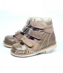 Ортопедические туфли 2040