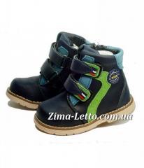Профилактическая обувь для детей 1141