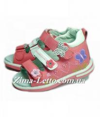Профилактическая обувь для детей р. 21-26 2228