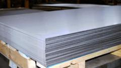 Galvanized sheet 0,4 * 1000*2000