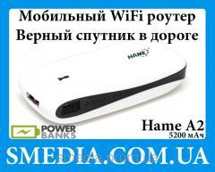 Мобильный Wi-Fi роутер с Power Bank Hame A2