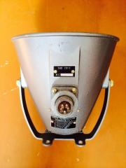 GR-1 loudspeaker