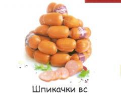 Sausages VS Pork sausages