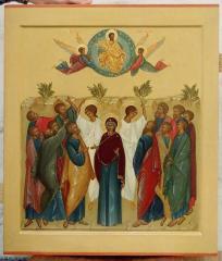 Icon Ascension Kiev