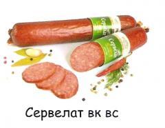 BK BC cervelat sausage