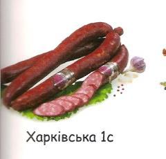 Sausage smoked house Kharkiv 1C