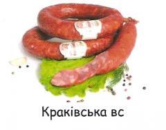 Sausage smoked house Krakow VS