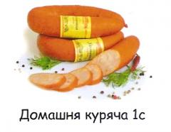 Sausage chicken House 1C
