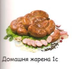 Sausage house chicken fried 1C