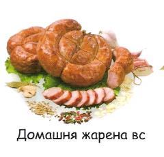 Sausage house baked VS