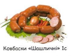 Sausages crude Shashlik houses 1C