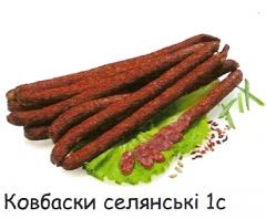 Sausages from Selyanskiye's mutton 1C
