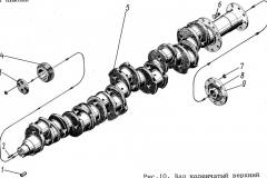 Gear wheel of a cranked shaft 10D100.05.030-1