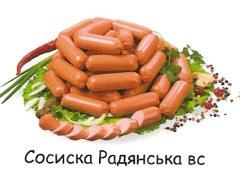 Sausages VS frozen by Radyanskiye