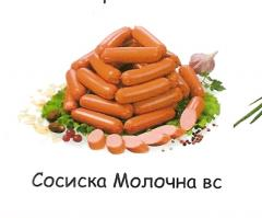 Sausages the frozen Dairy VS