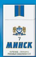 Cgarety 7 Minsk