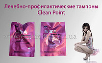Clean Point tampons