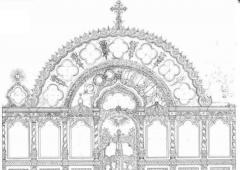 Iconostases (Volinsk_ Tserkovn_ Maystern і)